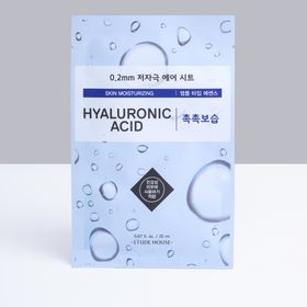 0.2mm Therapy Air Mask Hyaluronic Acid Etude House